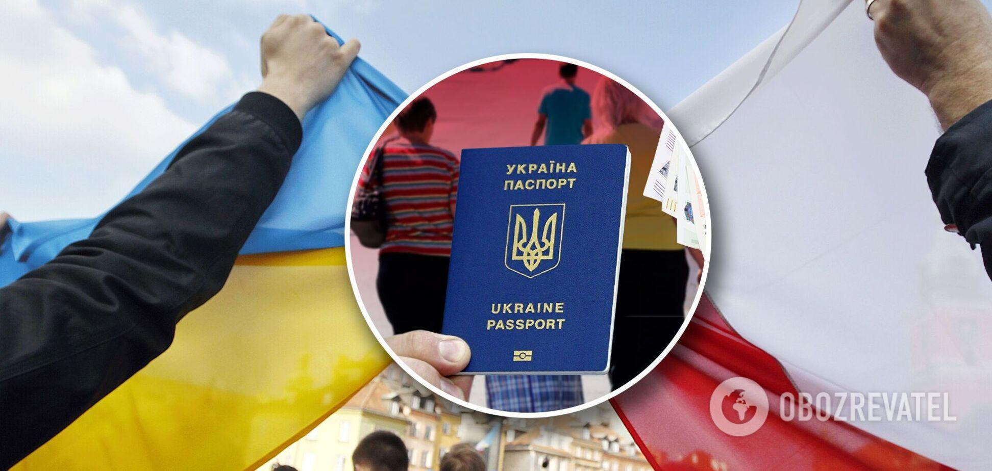 Предложения для украинских заробитчан в Польше