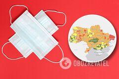 В Україні оновили зони карантину