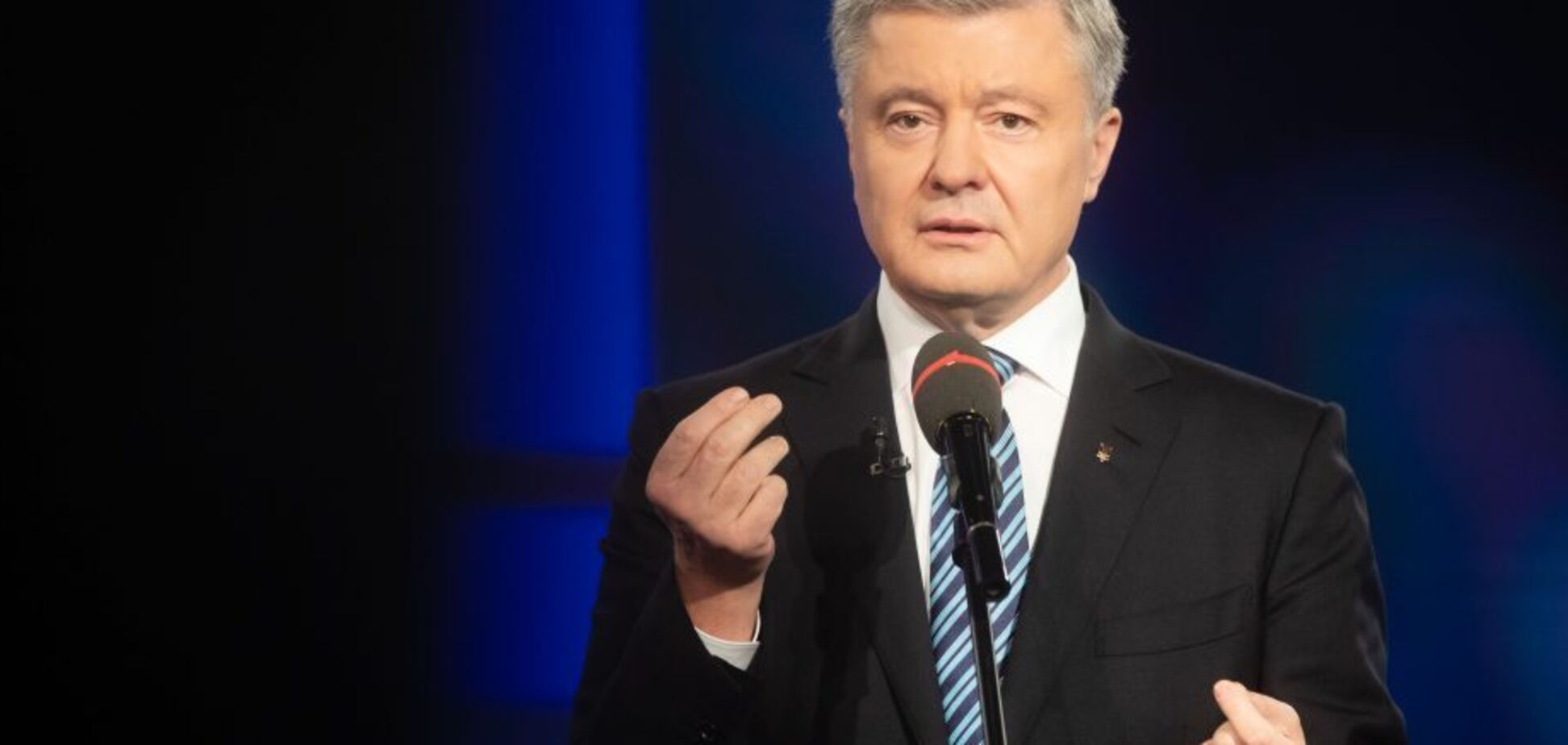 Власть предала украинских врачей, – Порошенко