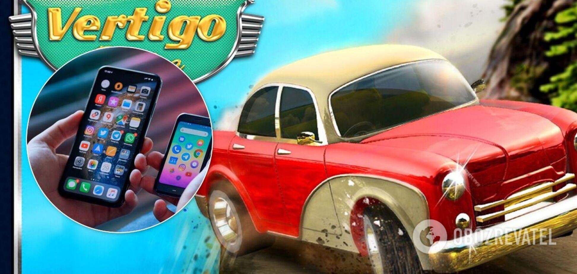 Vertigo Racing – дуже незвичайна, стильна і приваблива гра