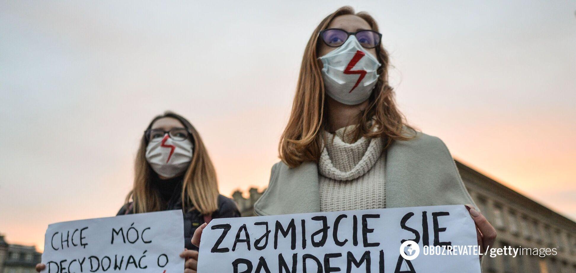 Протест проти посилення законодавства про аборти в Польщі