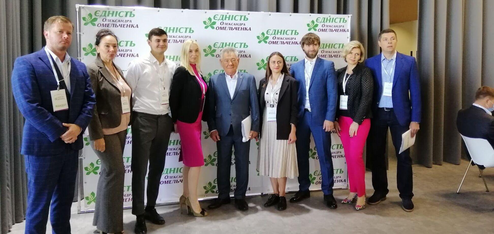 Партію 'Єдність Олександра Омельченка' підозрюють у підкупі виборців