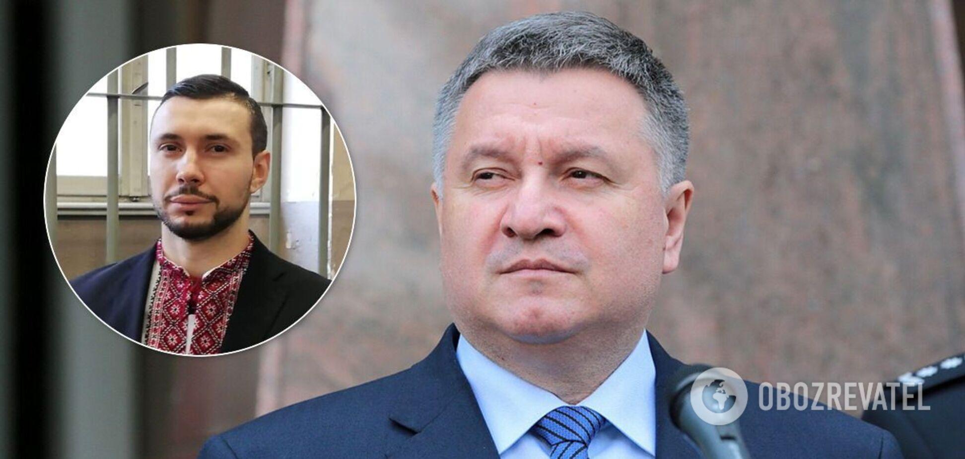 Маркив не виновен и защита предоставит убедительные доказательства, – Аваков