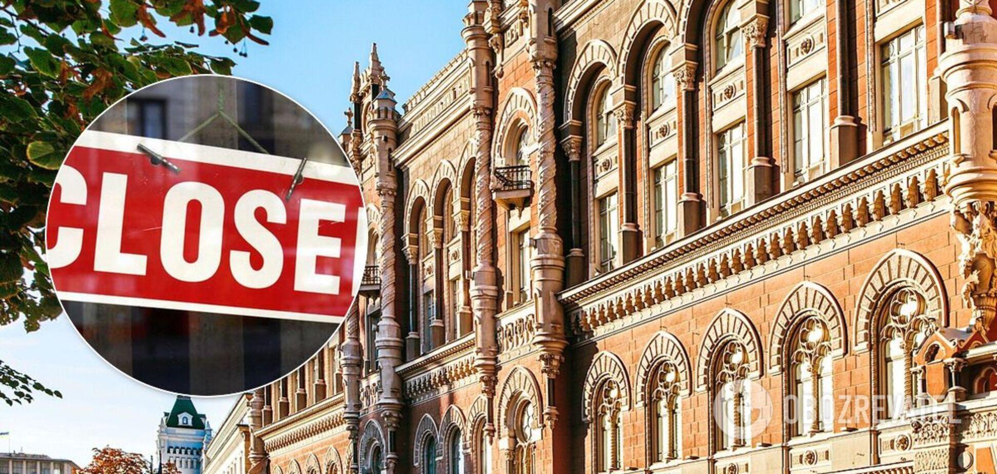 Тысячи вкладчиков закрытых украинских банков готовы объявить бессрочную голодовку, – активист