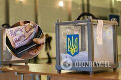 Майже кожен п'ятий українець готовий продати голос на виборах.