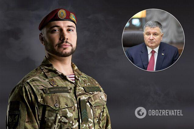 Арсен Аваков і Віталій Марків