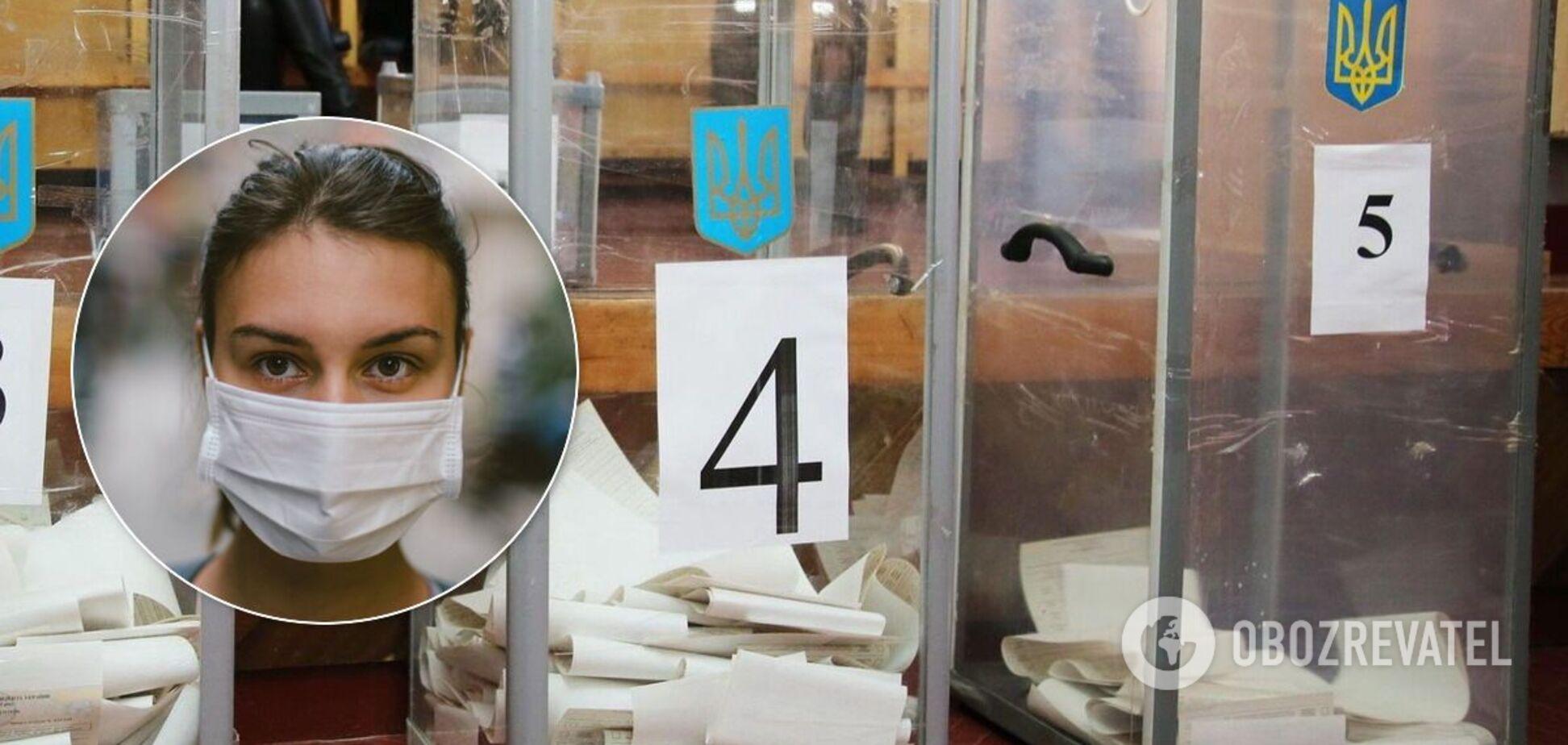 Как уберечься от COVID-19 на местных выборах: Минздрав озвучил правила