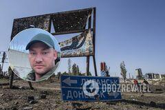 'Слуга народа' прозрел после поездки на Донбасс и признал, что стреляют каждый день