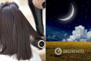 Считается, что от даты стрижки зависят здоровье, красота и рост волос