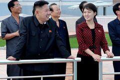 Жену Ким Чен Ына не видели девять месяцев
