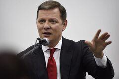 Ляшко рассказал о подкупе избирателей