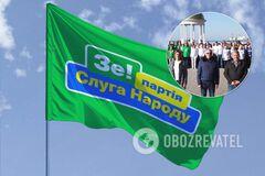 В Бердянске Слуга народа объединилась с Оппоблоком