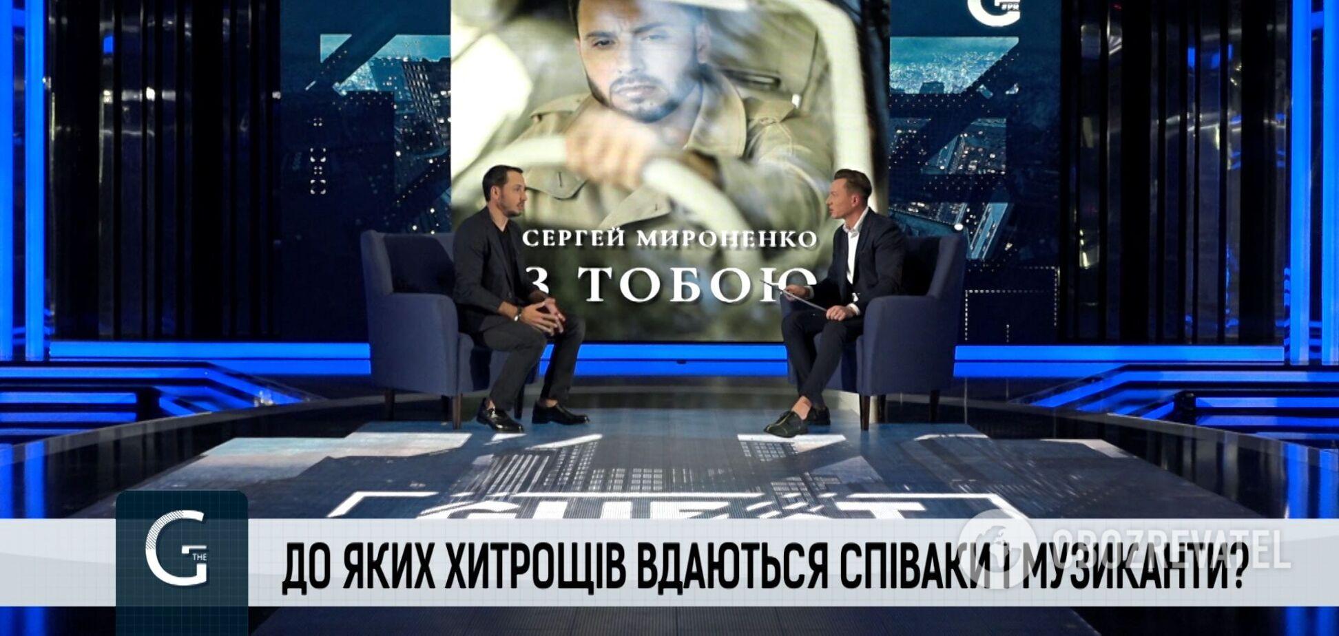Кліп за мільйон переглядів, - обіцяє Сергій Мироненко