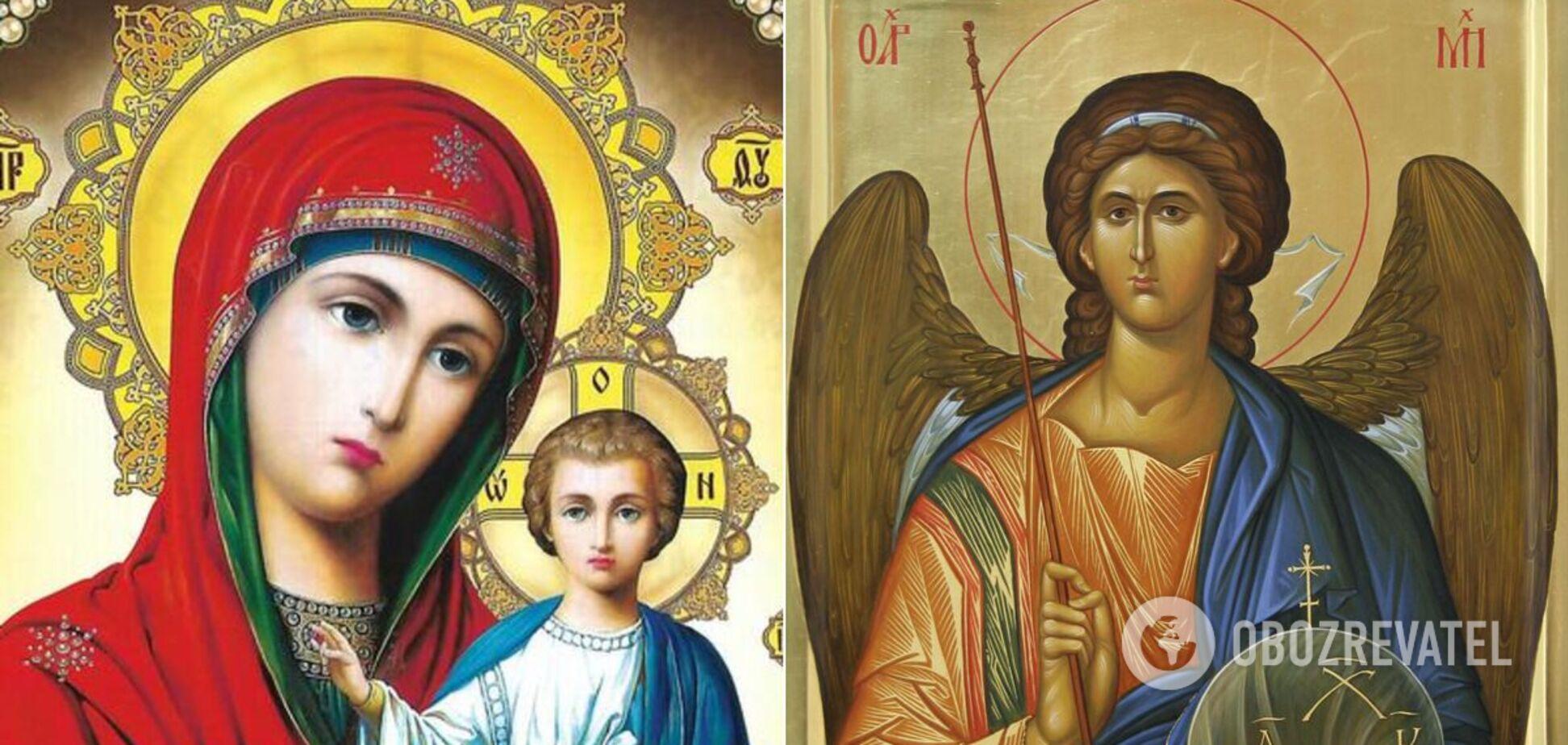 В ноябре отмечают несколько важных церковных праздников