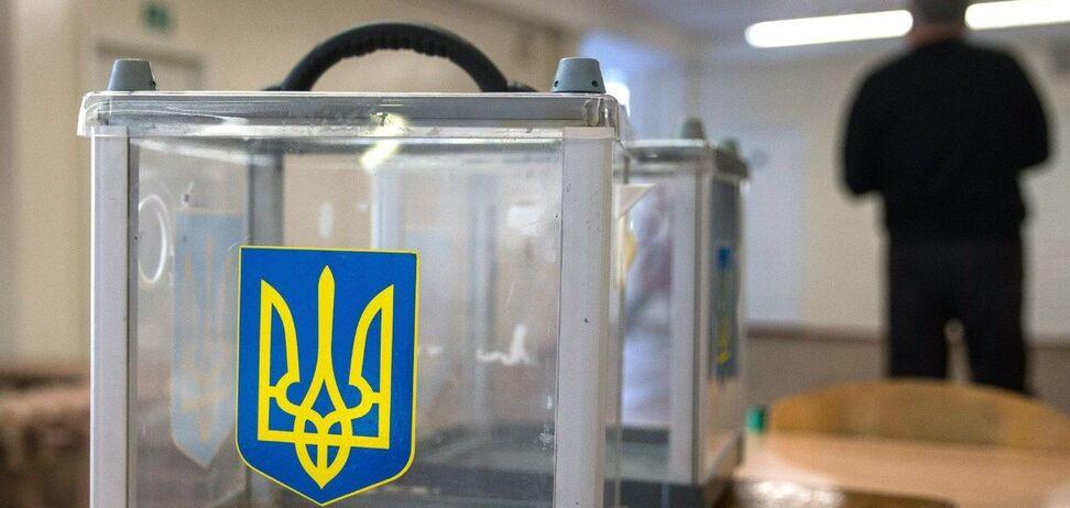 В Україні настав 'день тиші'
