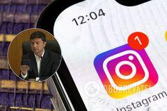 Cтал недоступен аккаунт Зеленского в Instagram