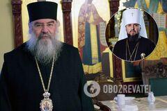 Митрополит Афанасий и предстоятель ПЦУ Епифаний