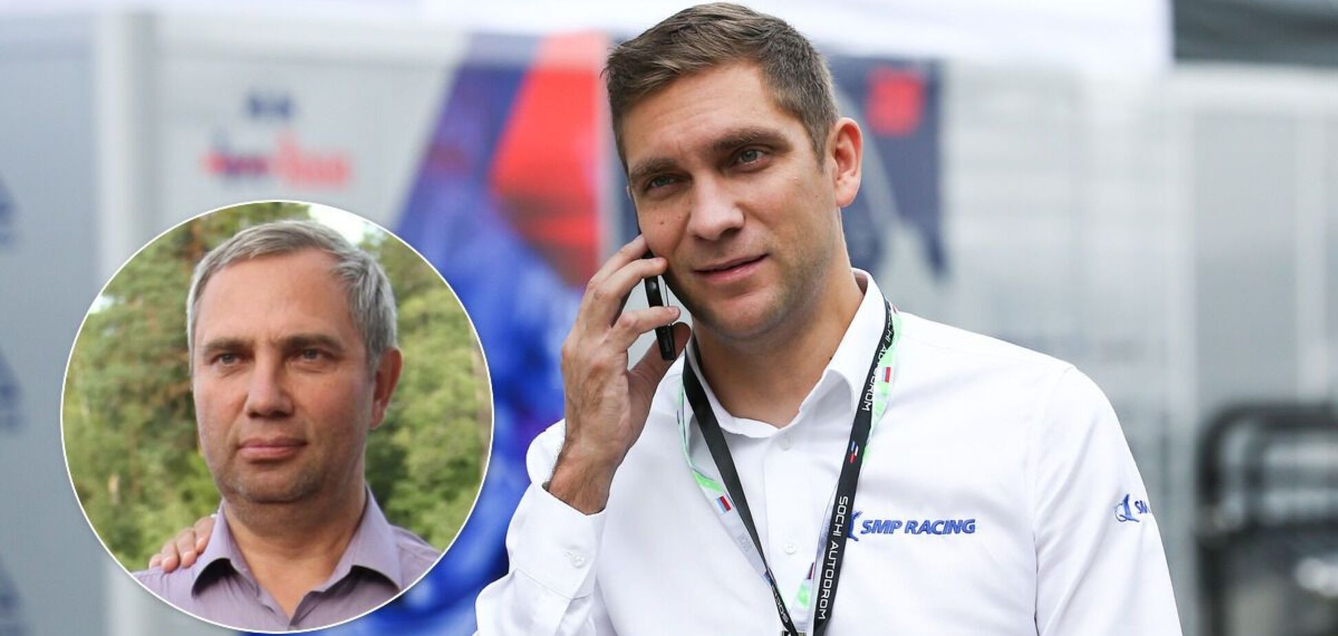 Виталий Петров и Александр Петров