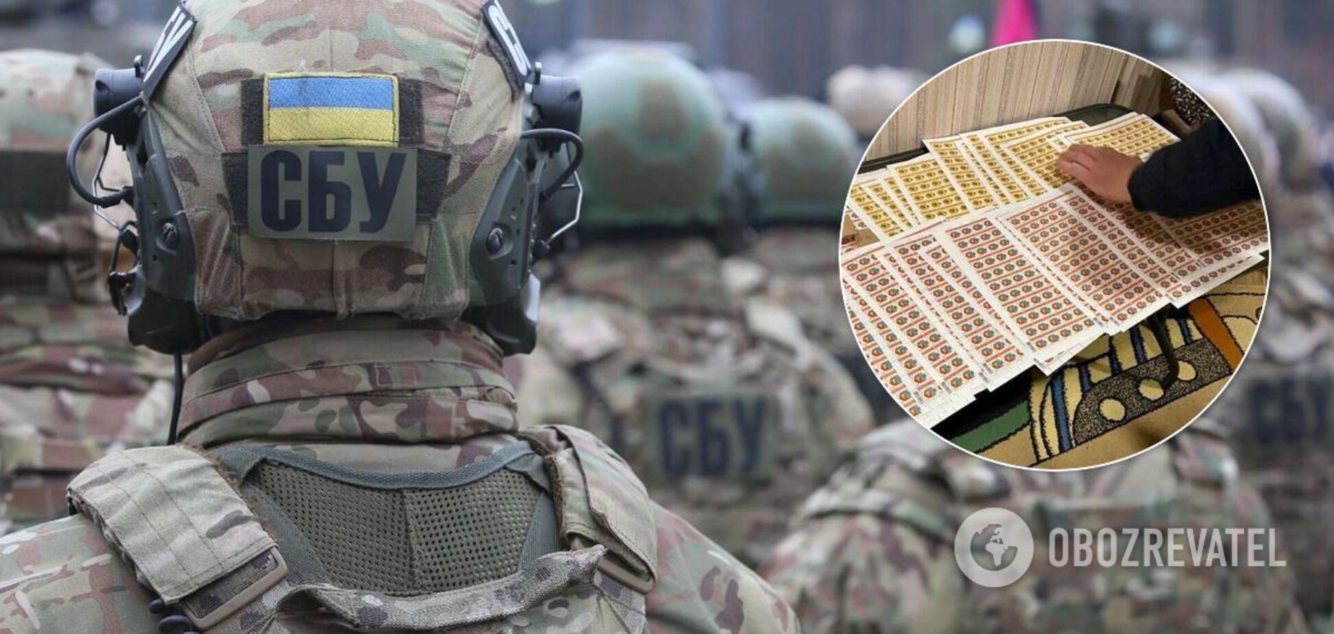 СБУ прекратила распространение поддельных марок 'Укрпочты'