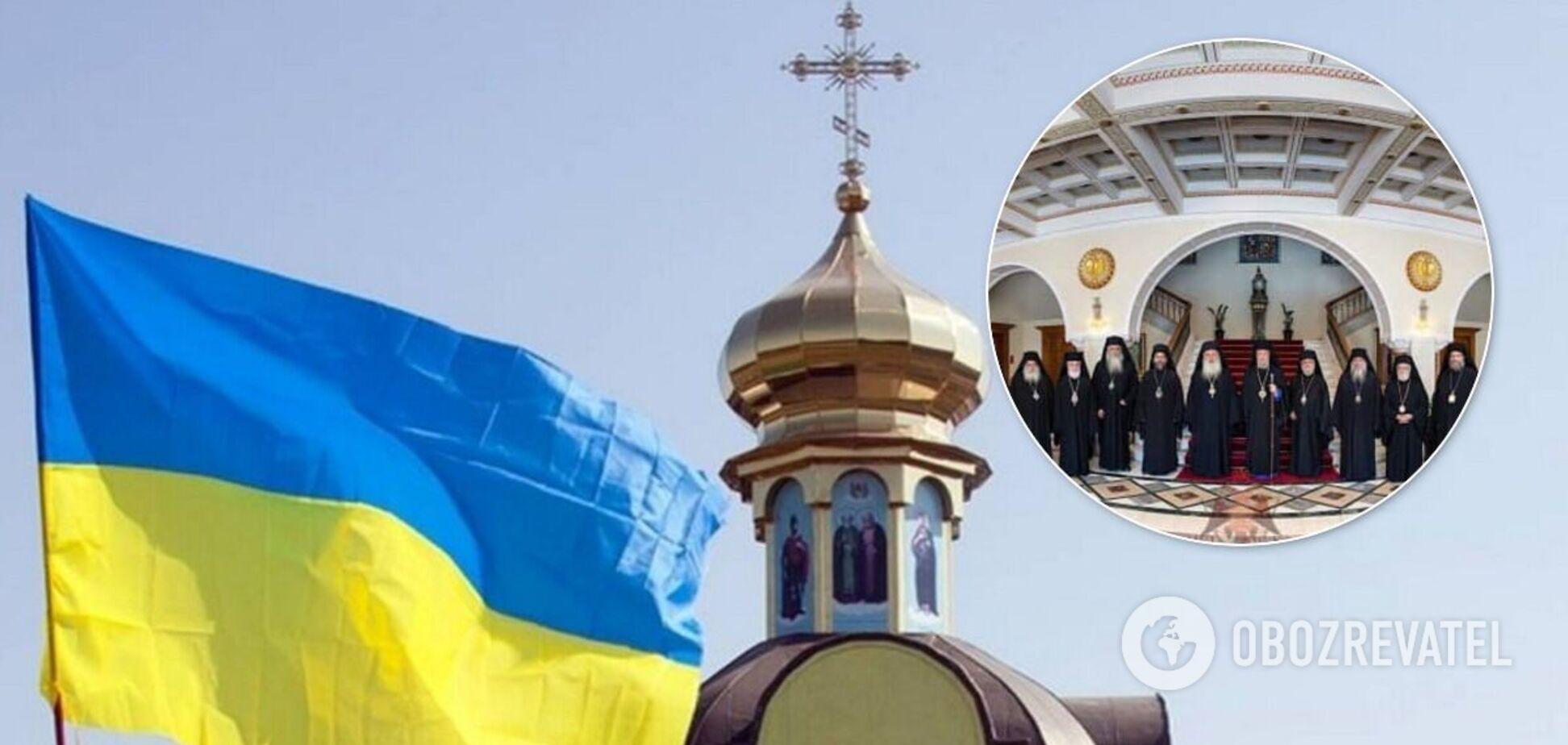 У Церкві Кіпру визнали ПЦУ