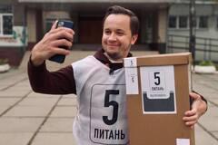 Руководитель опроса Зеленского Артем Гагарин
