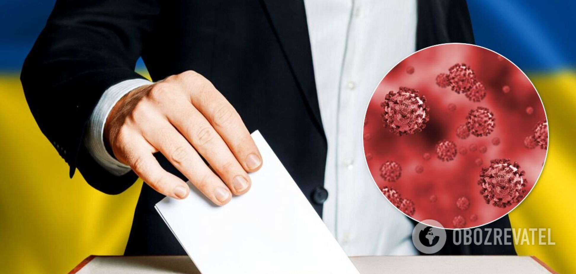 Як голосують хворі на коронавірус на місцевих виборах