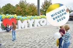 Выборы в Николаеве: появились первые данные экзитпола
