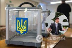 Местные выборы в Украине