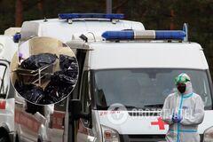 В сети показали российский морг, заваленный мешками с умершими от СОVID-19. Видео 18+