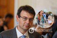 Гетманцев прокомментировал опрос от Зеленского
