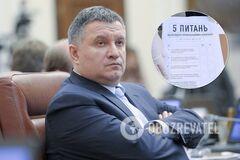 Арсен Аваков заявил, что опрос Зеленского не нарушает законы Украины