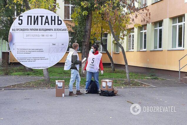 Украинцы бойкотируют, волонтеры в растерянности: как проходит опрос Зеленского. Обновляется