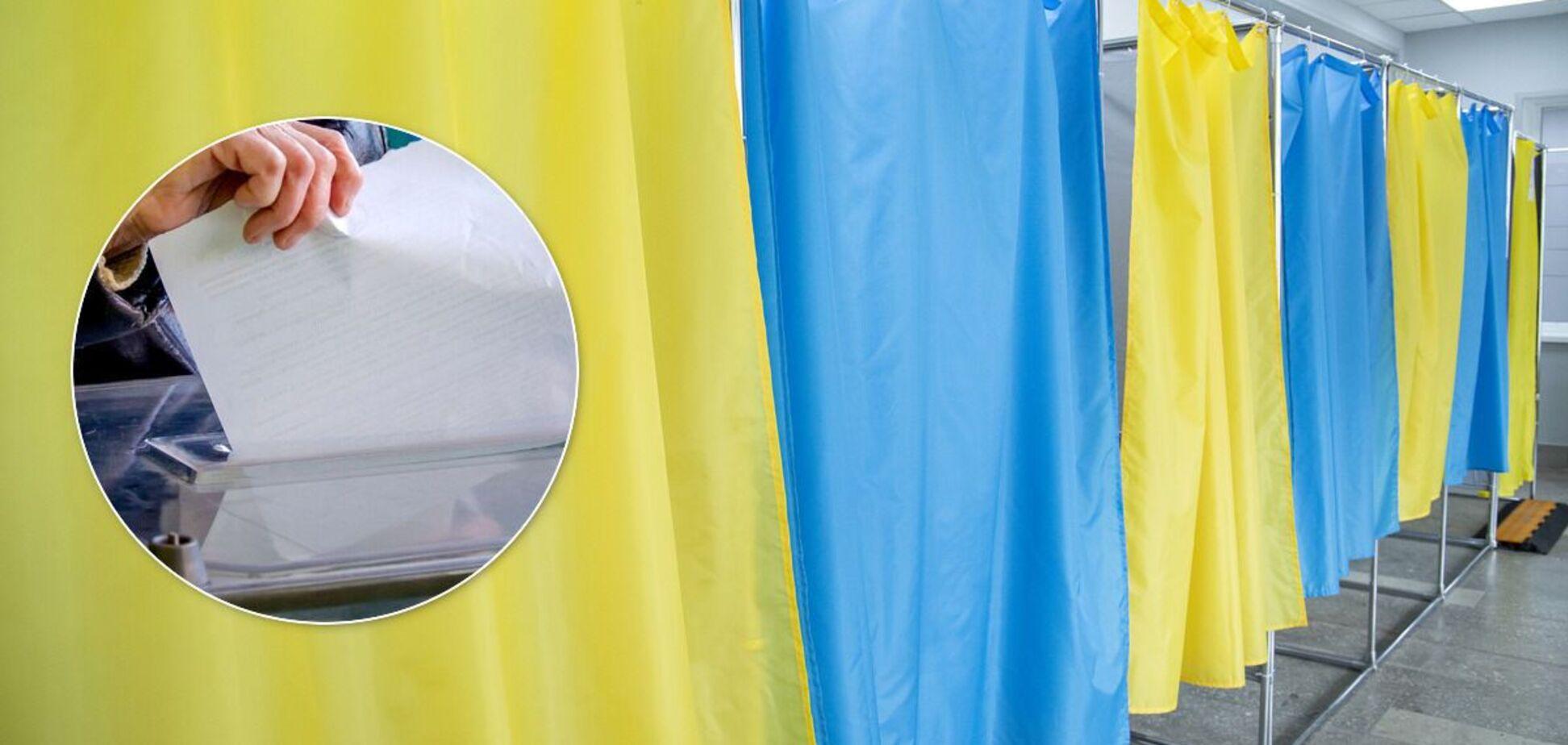 ЦВК озвучила офіційні дані про явку на виборах-2020