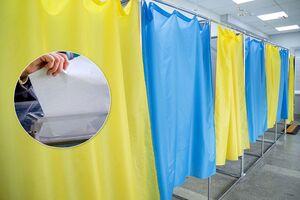 ЦИК озвучила официальные данные о явке на выборах-2020