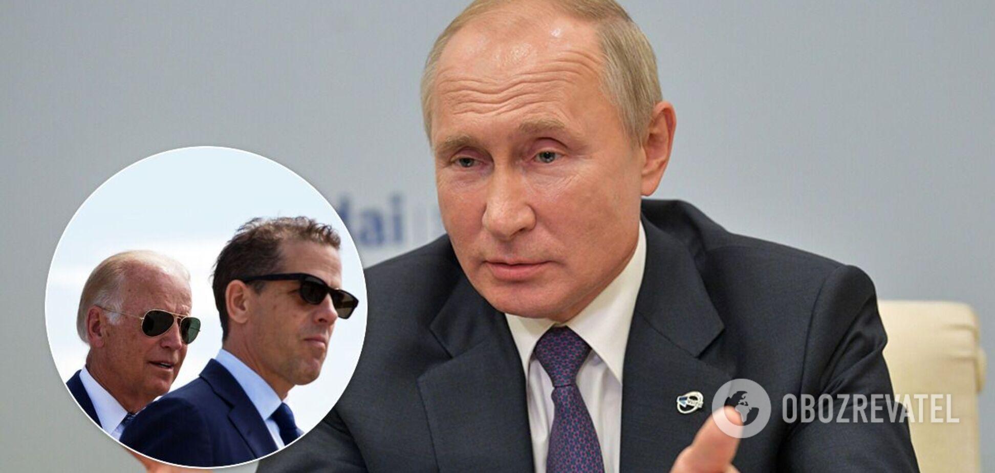 Путін висловився про зв'язок сина Байдена з Україною