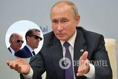 Путин высказался о связи сына Байдена с Украиной