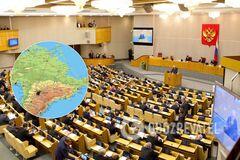 В Госдуме выдали, что Украина должна возместить 'ущерб' жителям Крыма