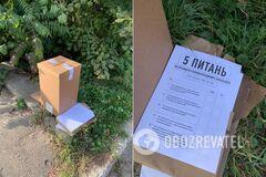 На Киевщине урну для опроса Зеленского спрятали в кусты. Фотофакт