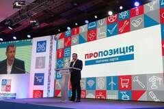 Партия 'Пропозиция' уверенно побеждает на выборах в областной и в городской советы, – Филатов