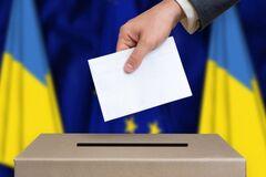 В партии 'Слуга народа' нарушили Избирательный Кодекс Украины