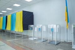 Названа явка на выборах по состоянию на 16:00