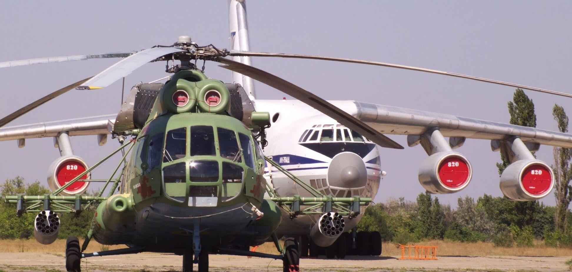 Авиационный парк Украины