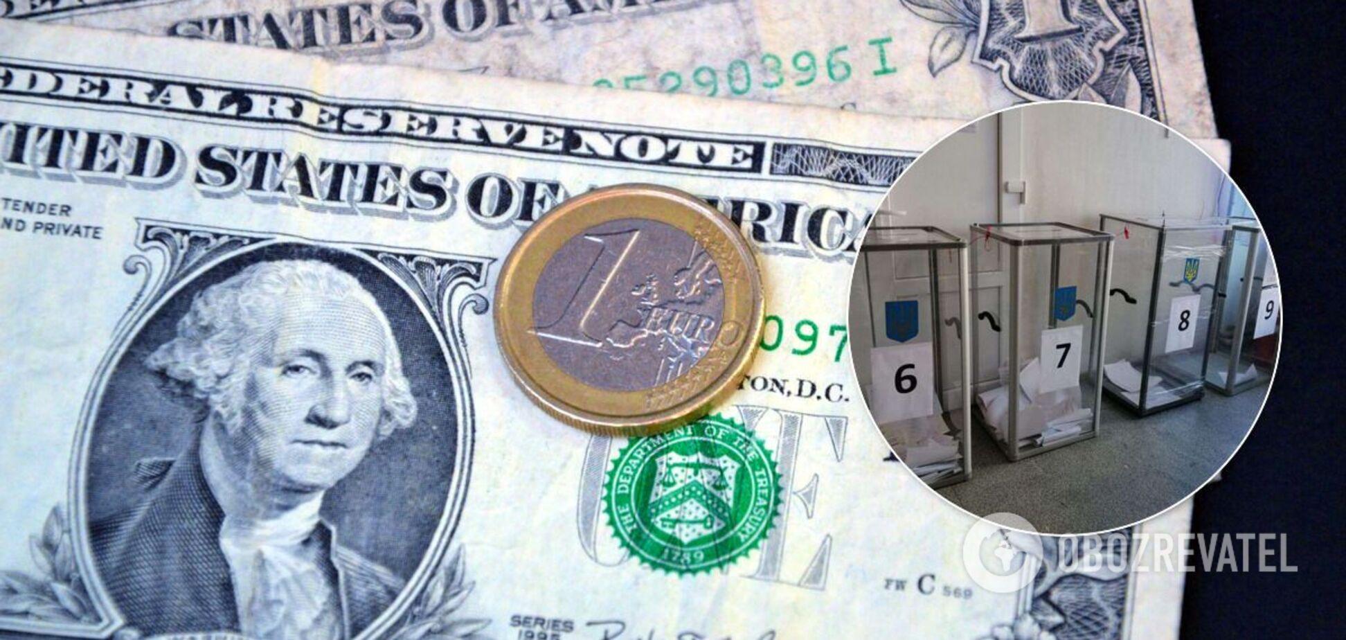В Україні встановився новий курс долара після виборів