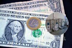 Курс евро за сутки резко упал: сколько стоит в Украине