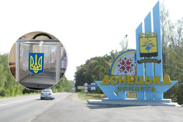 Названо партію-лідера на виборах у Донецькій області: дані екзит-полу