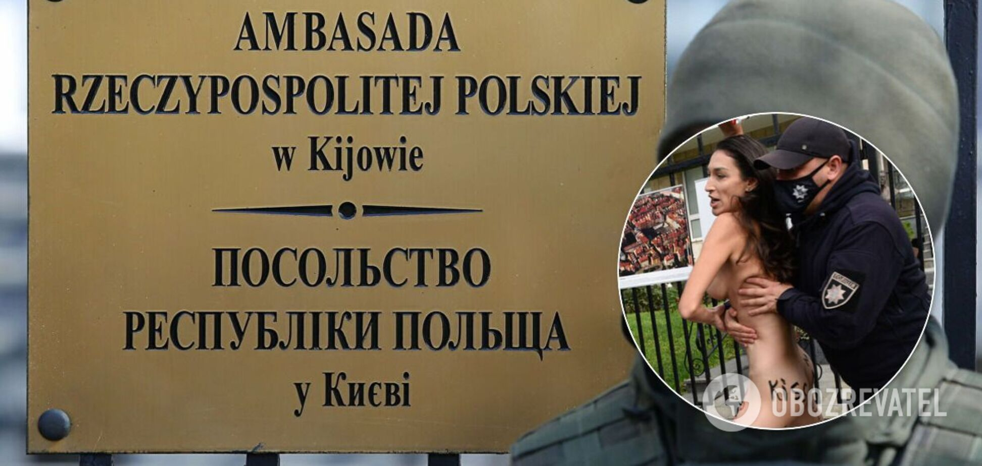 Активистка Femen оголилась у посольства Польши