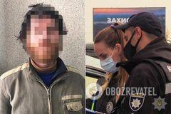 Задержан 32-летний уроженец Херсонщины