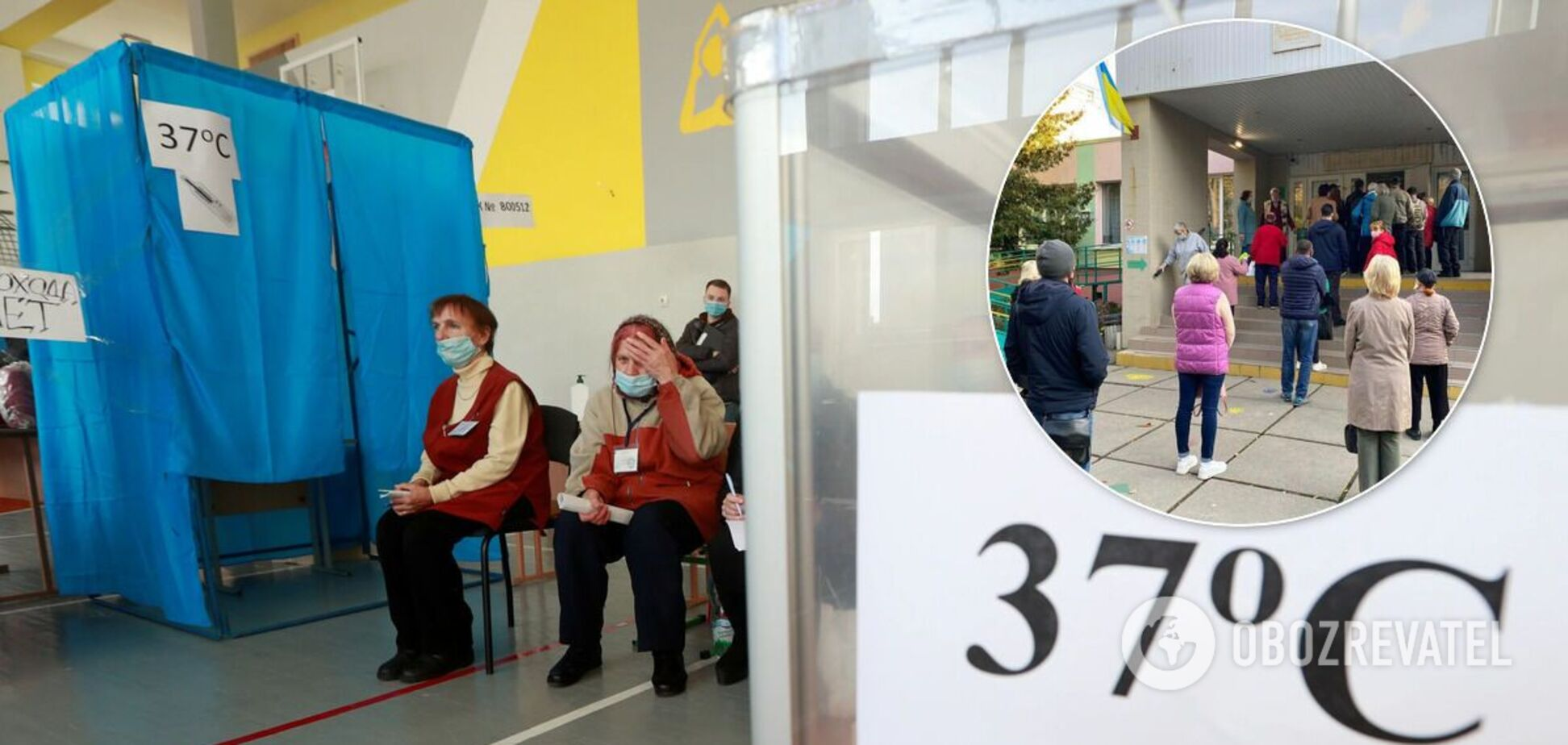 Местные выборы 2020 и коронавирус