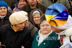 Пенсии и зарплаты в Армении и Украине сравнили: кто богаче