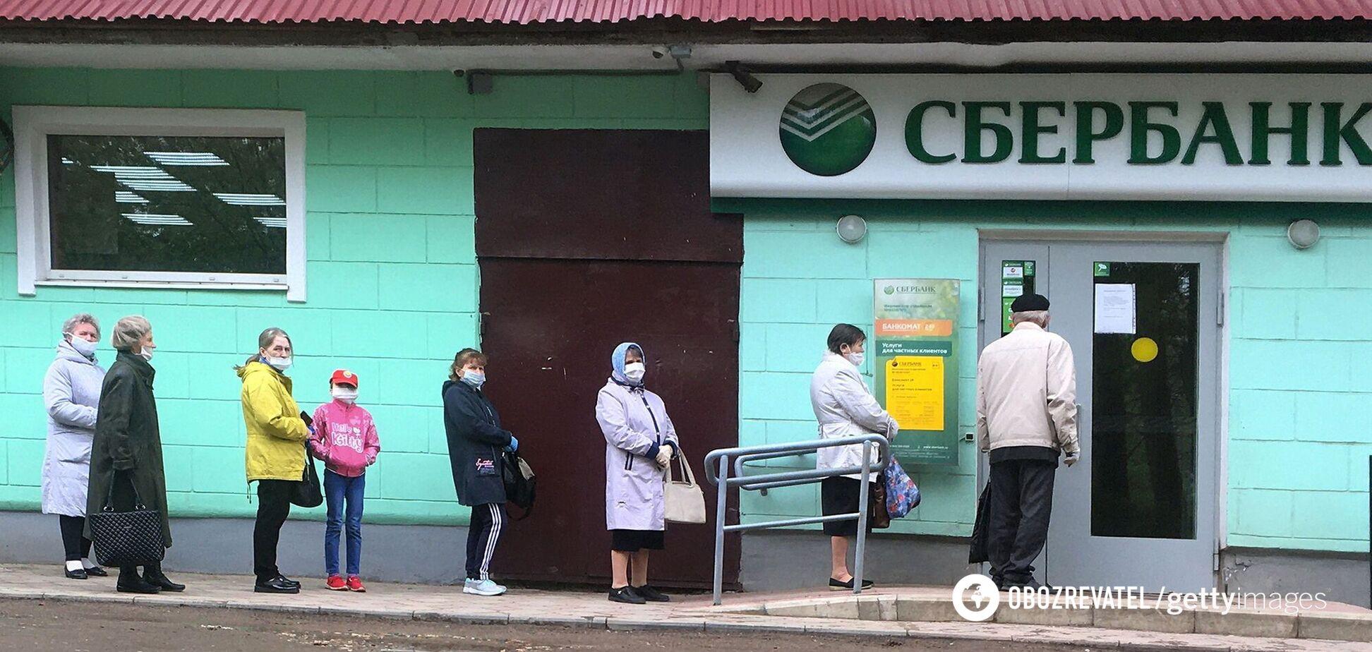 Сбербанк зажадав від 'Укроборонпрому' 500 млн грн